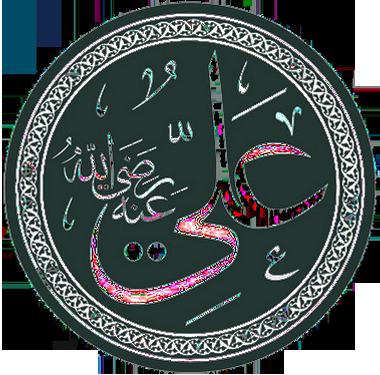 что такое халиф кратко