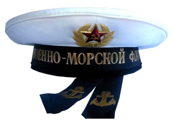 парадная форма одежды военнослужащих