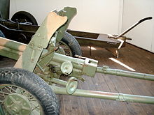 пушка сорокопятка фото