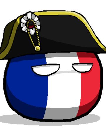 вторая империя