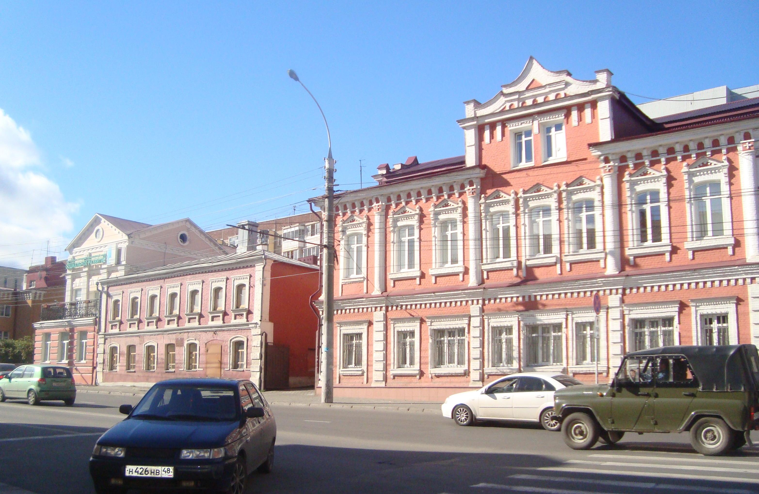 фрунзе город википедия