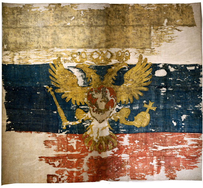 фото царской россии