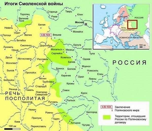 смоленск 1609 год