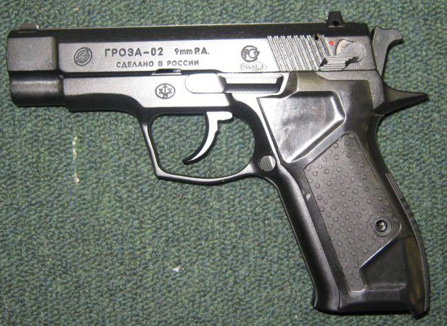 пистолет гроза 021