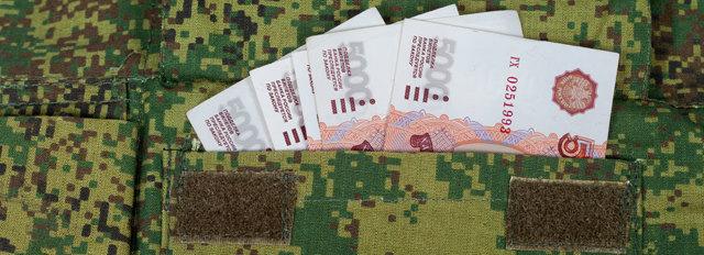 классность военнослужащих по контракту