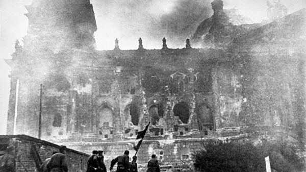 взятие рейхстага 1945