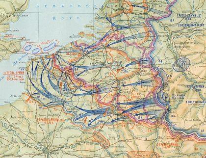 страны победительницы во второй мировой войне