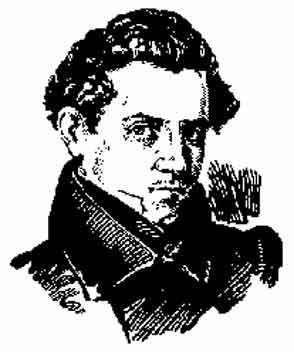 лобачевский википедия
