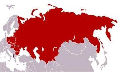 как расшифровывается нато на русском