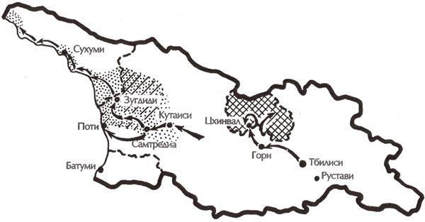 грузинская ссср