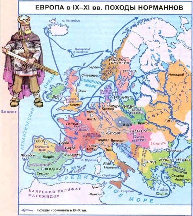 происхождение викингов