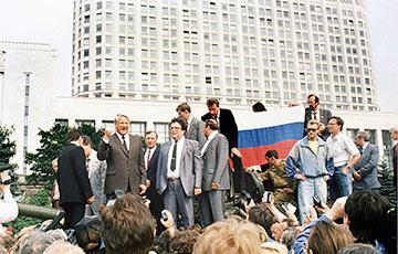 революция 1991