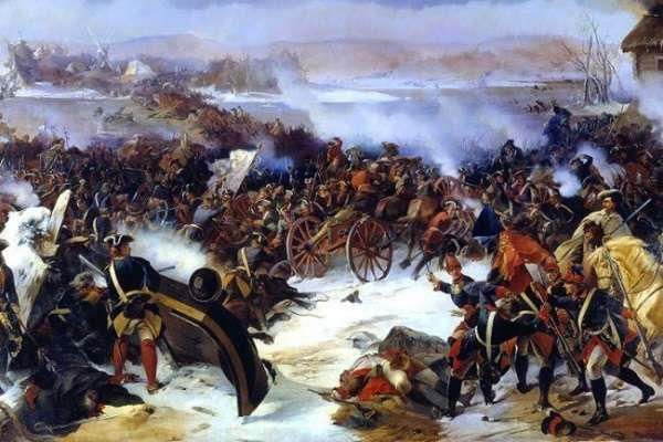 историческое значение атлахской битвы