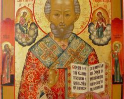 в результате распространения христианства в римской империи