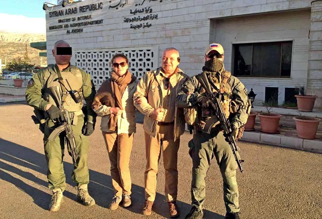 департамент военной контрразведки