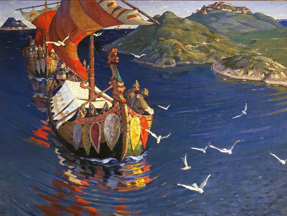 викинги русы