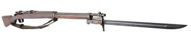 винтовка арисака