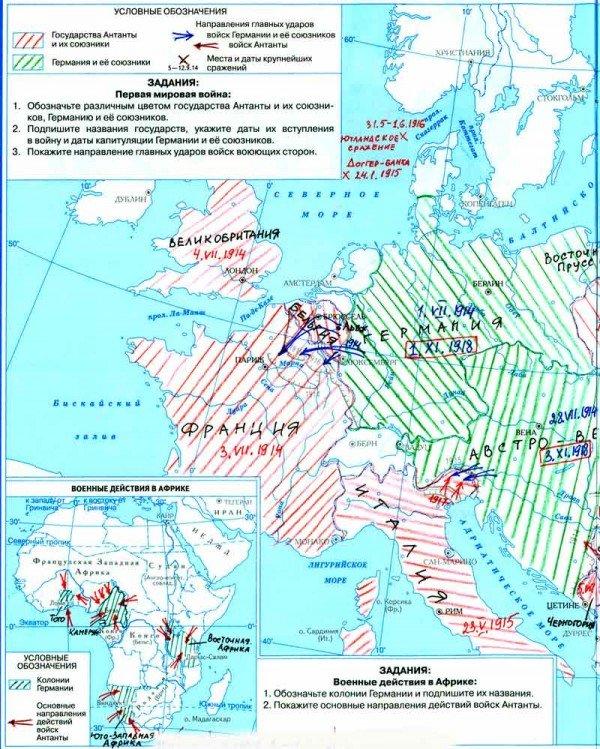 австро венгрия объявила войну сербии дата
