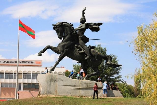 приднестровская молдавская