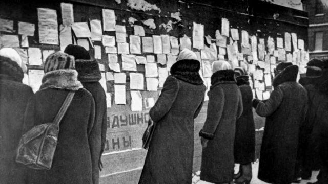 карта блокады ленинграда во время войны