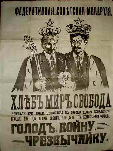 тамбовское антибольшевистское восстание
