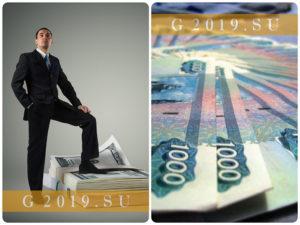 день финансово экономической службы вооруженных