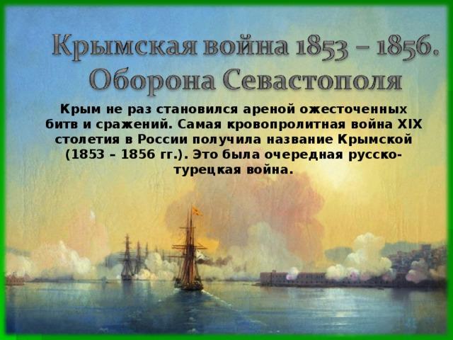 дата создания российской федерации