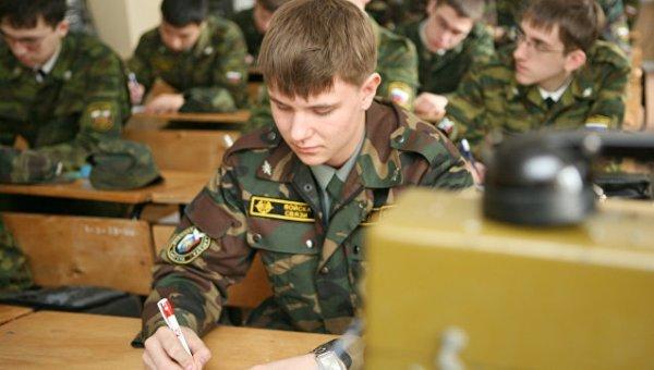 вузы с военной кафедрой в россии