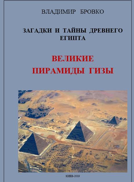 как жили войны в древнем египте
