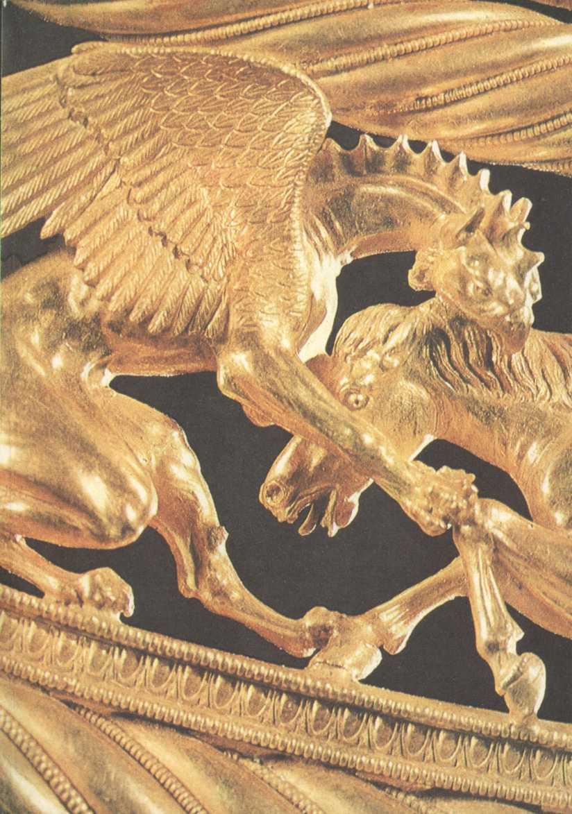 золото шлимана википедия