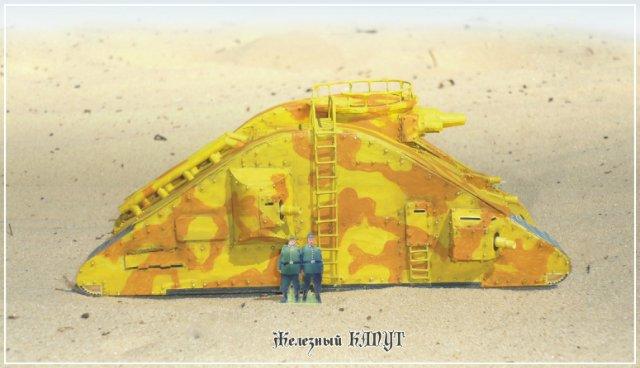 немецкий танк карл