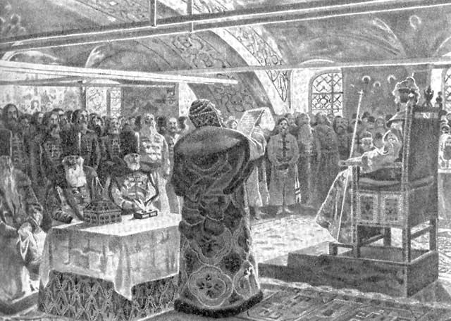 земский собор дата