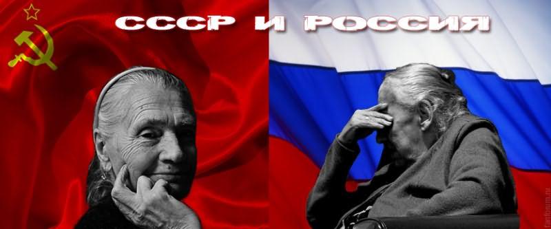 пенсии при сталине