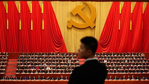 китайский коммунизм