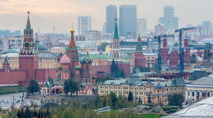 возникновение москвы и происхождение ее названия