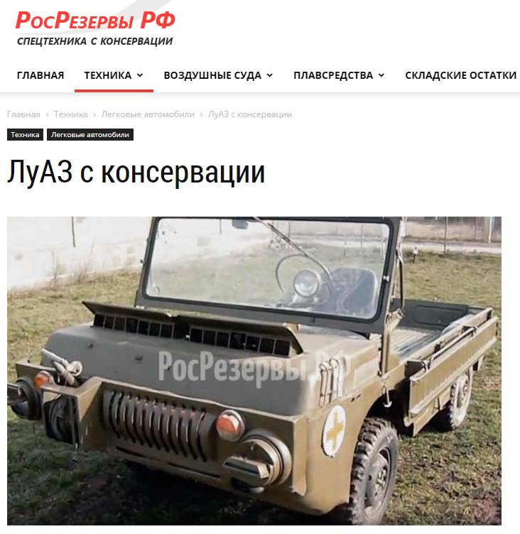 купить военную технику с консервации в россии