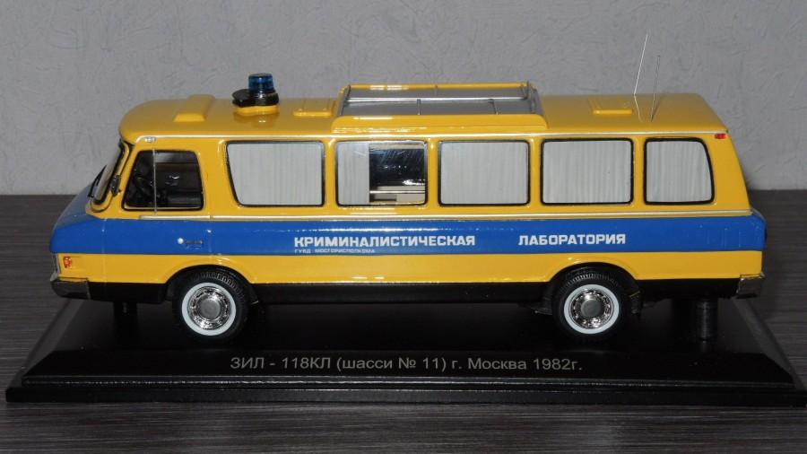 микроавтобус зил