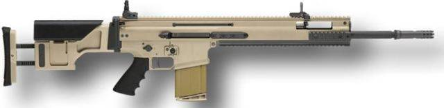 патрон 5 56 45 мм