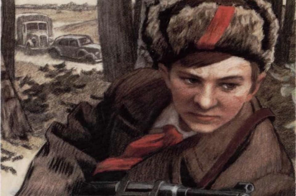 пионеры герои советского союза