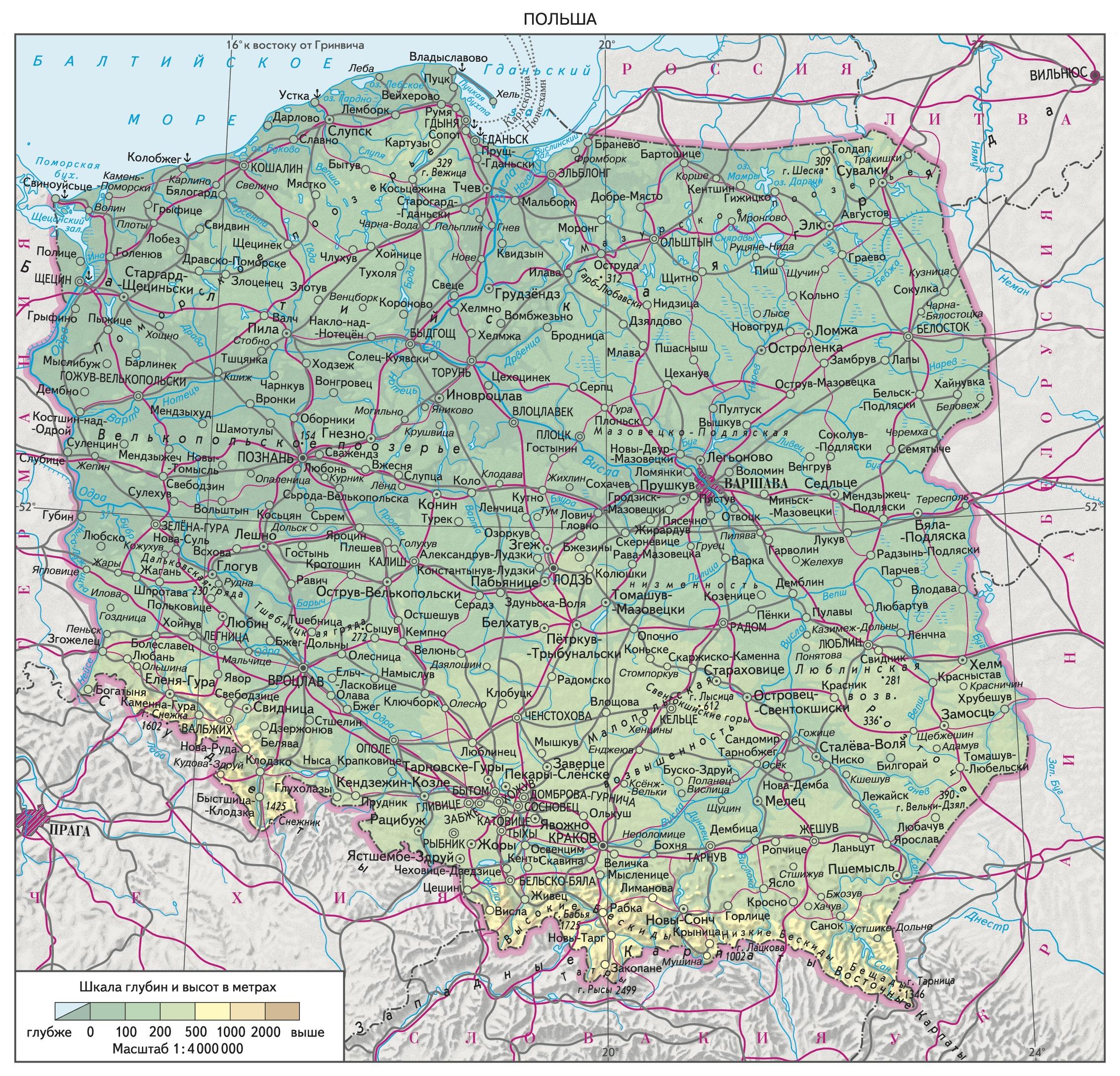 карта польши 1939 года на русском