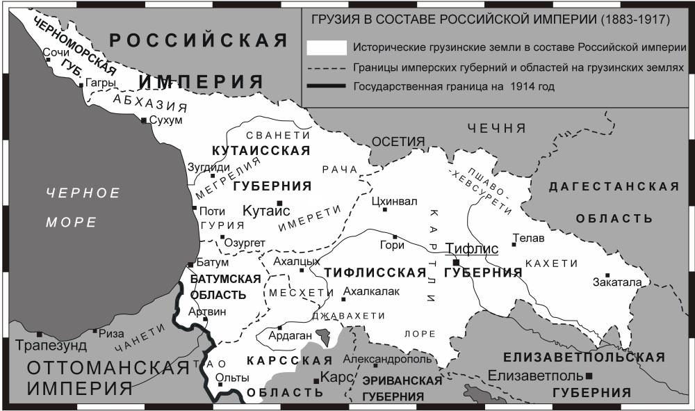 вхождение восточной грузии в состав россии