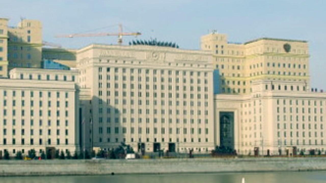 министерство обороны на фрунзенской набережной