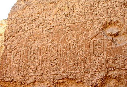 династии египетских фараонов