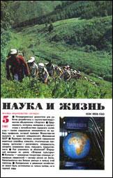 камчатская экспедиция витуса беринга