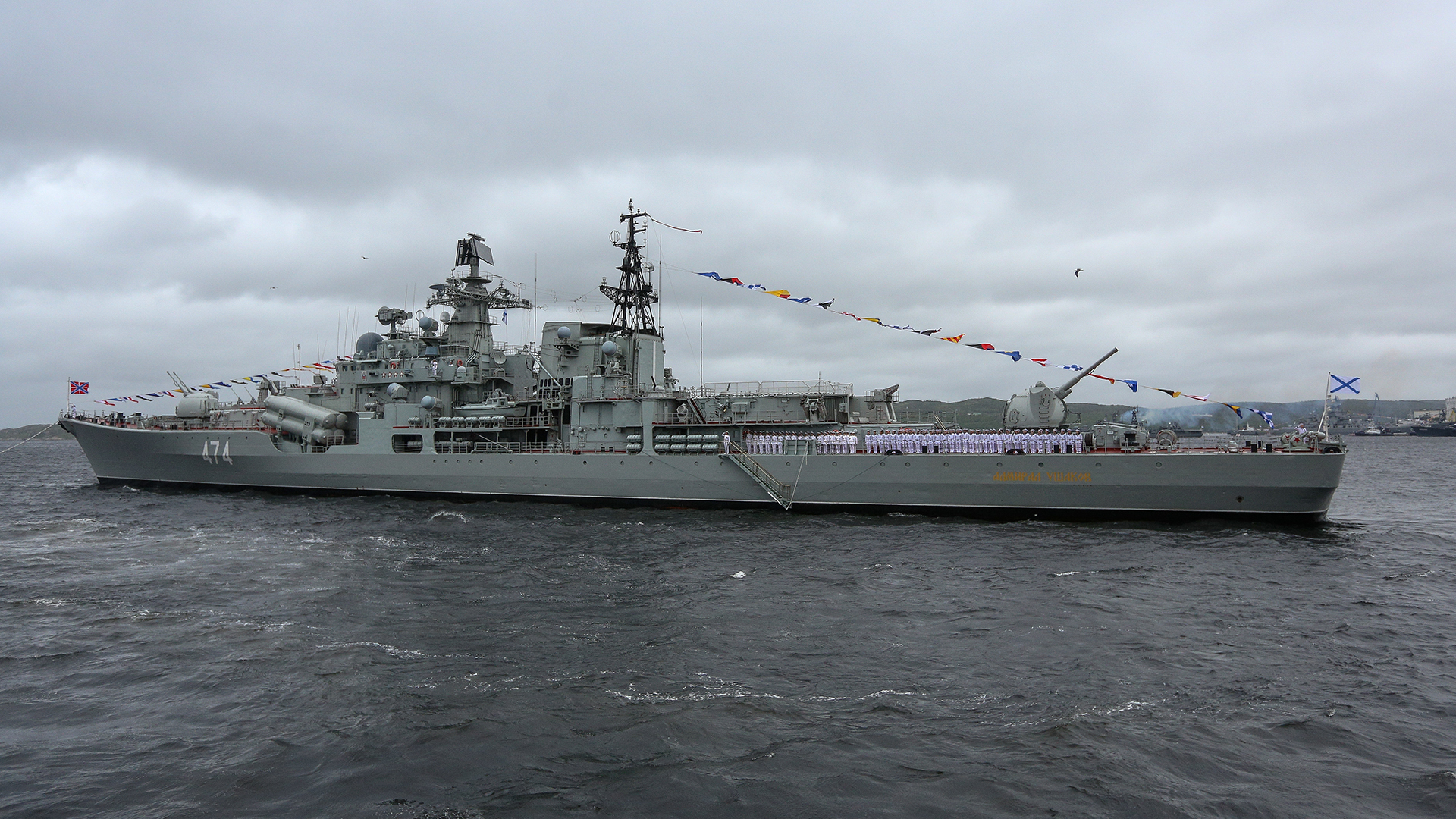 северный флот википедия