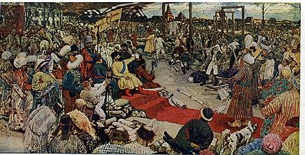 казнь пугачева год