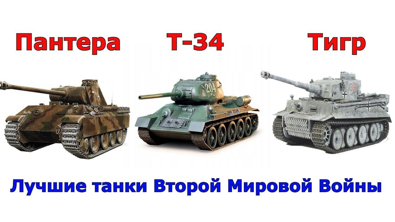 танки вермахта второй мировой войны 1939 1945