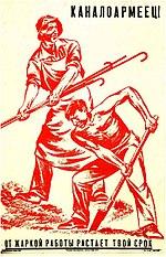 сколько погибло от сталинских репрессий