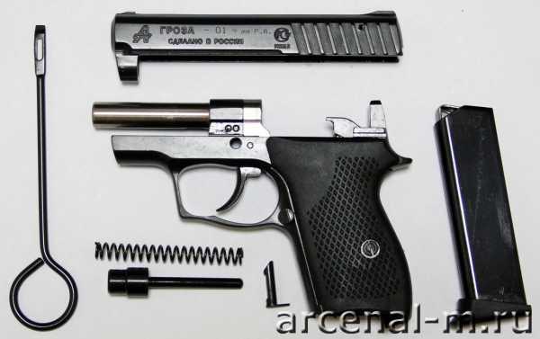травматический револьвер гроза р 03с