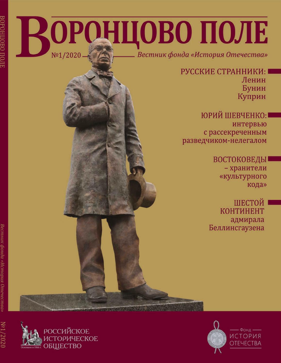 титулы в российской империи по порядку